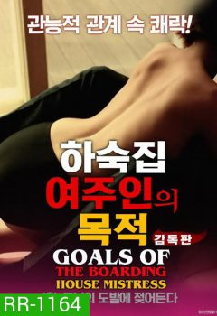 Goals of the Boarding House Mistress (2018) [เกาหลี18+]