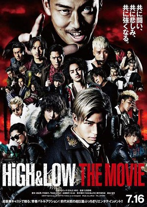 High And Low The Movie 1 (2016)