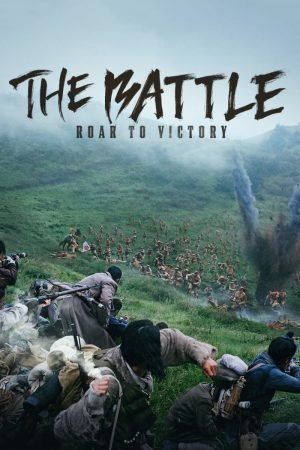 The Battle Roar to Victory (2019)