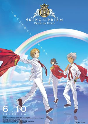 King of Prism Pride the Hero (2017)