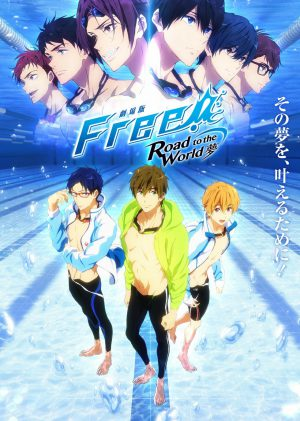 Tokubetsuban Free! The Movie 3 Take Your Marks (2017)